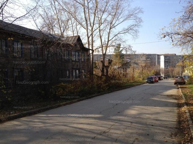 Адрес(а) на фотографии: Самаркандская улица, 10, 14, Екатеринбург