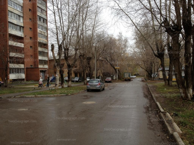 Address(es) on photo: Parkoviy lane, 12, 37, 41/1, Yekaterinburg