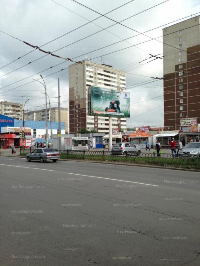 Адрес(а) на фотографии: улица Восстания, 50/2, 56/2, 56/3, 56/4, 58а, Екатеринбург