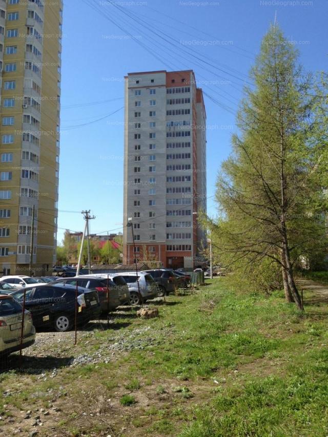 Address(es) on photo: Kunarskaya street, 14/3, 14к1, Yekaterinburg