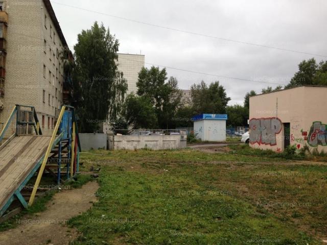 Адрес(а) на фотографии: Коммунистическая улица, 123, Екатеринбург