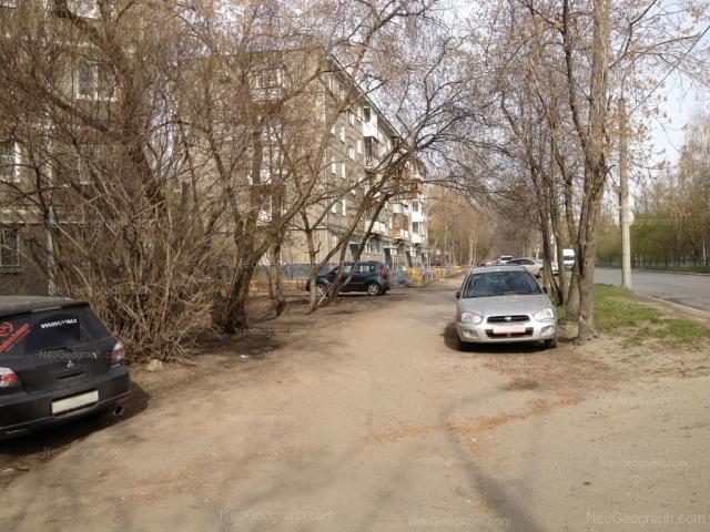 Адрес(а) на фотографии: Посадская улица, 48, 50, Екатеринбург