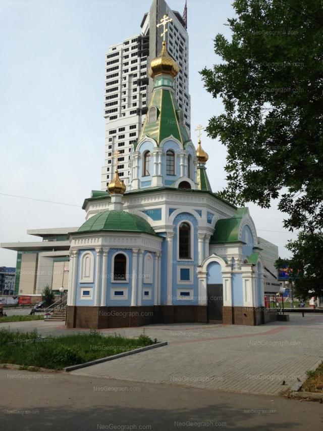 Адрес(а) на фотографии: Невьянский переулок, 1а, Екатеринбург