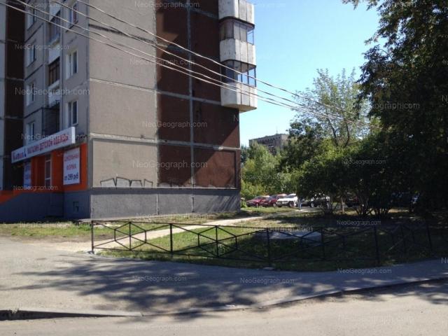 Адрес(а) на фотографии: улица Высоцкого, 4/1, 6, Екатеринбург