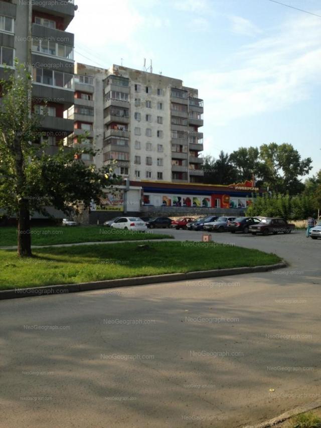 Адрес(а) на фотографии: улица Баумана, 42, Екатеринбург