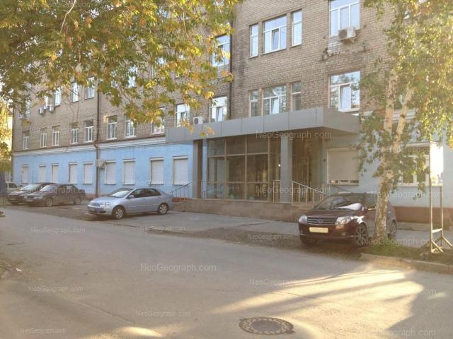 Адрес(а) на фотографии: переулок Автоматики, 4, Екатеринбург