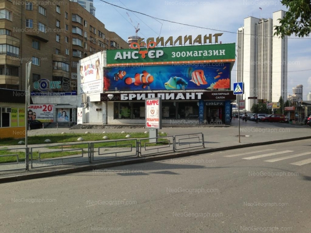 Адрес(а) на фотографии: Октябрьская площадь, 1, Екатеринбург