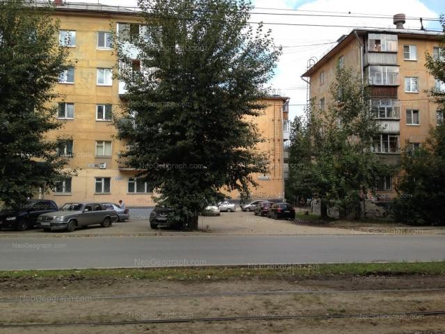 Адрес(а) на фотографии: Ферганская улица, 2, 4, 6, Екатеринбург