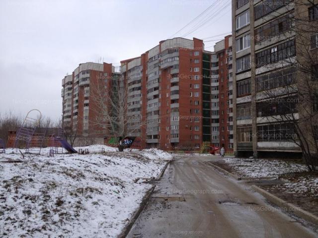 Address(es) on photo: Mashinistov street, 2, Yekaterinburg