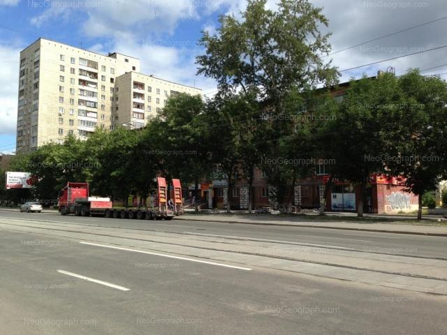 Адрес(а) на фотографии: улица Победы, 32, 34, Екатеринбург
