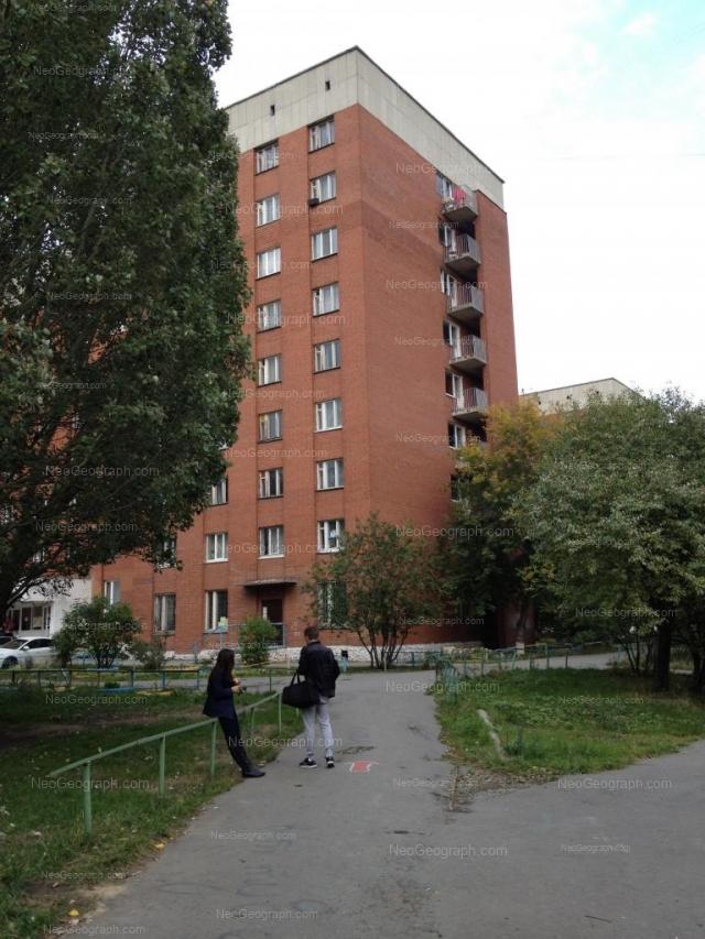 Адрес(а) на фотографии: проспект Космонавтов, 30/1, 30/2, Екатеринбург