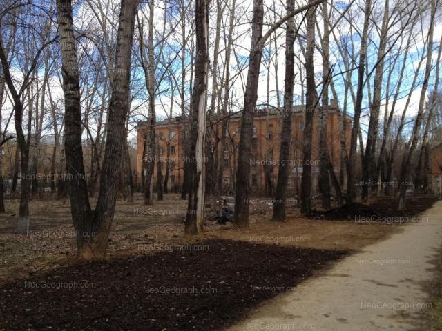 Адрес(а) на фотографии: Коуровская улица, 20, Екатеринбург