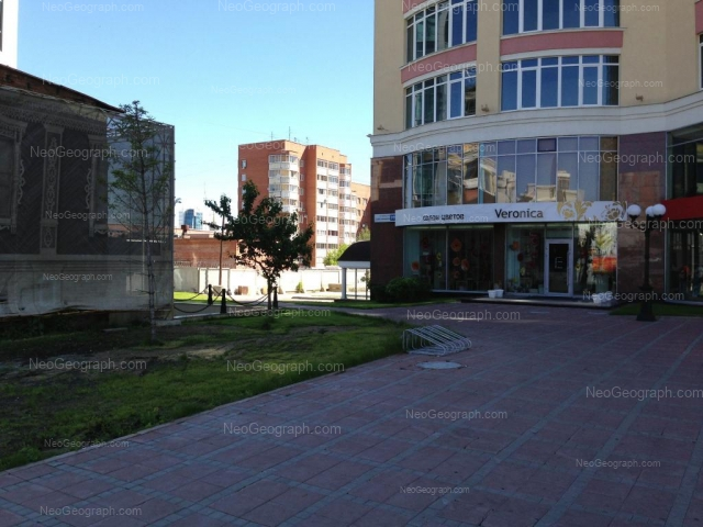 Address(es) on photo: Sakko i Vantsetti street, 69, Yekaterinburg