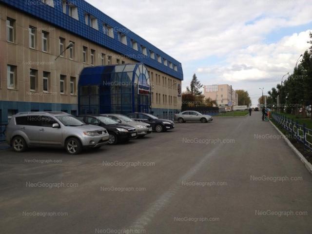 Адрес(а) на фотографии: проспект Космонавтов, 13, 15, Екатеринбург