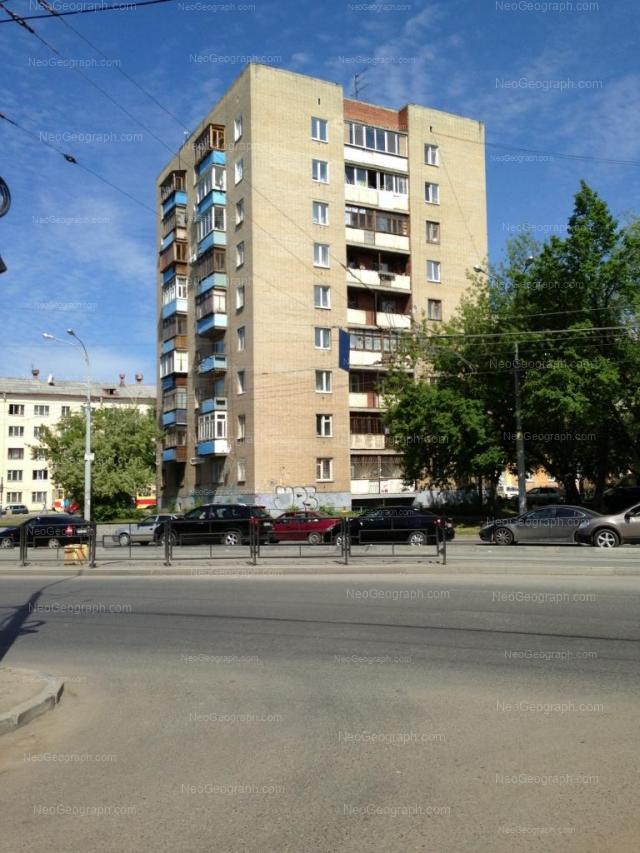Адрес(а) на фотографии: Донбасская улица, 34, 35, 36, Екатеринбург
