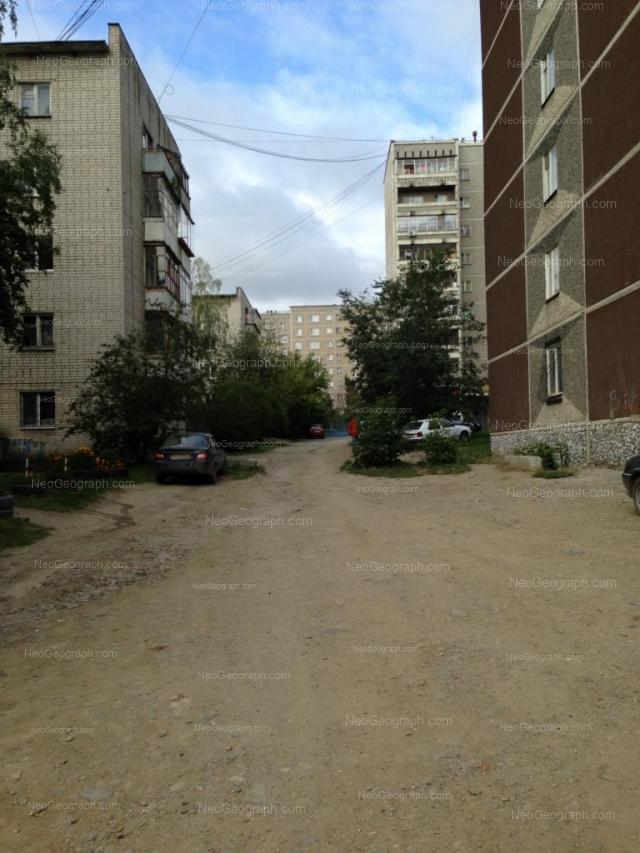 Адрес(а) на фотографии: Военная улица, 4, 10, Екатеринбург