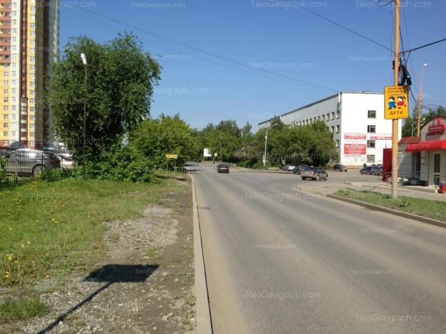 Адрес(а) на фотографии: улица Вилонова, 8, 33, Екатеринбург