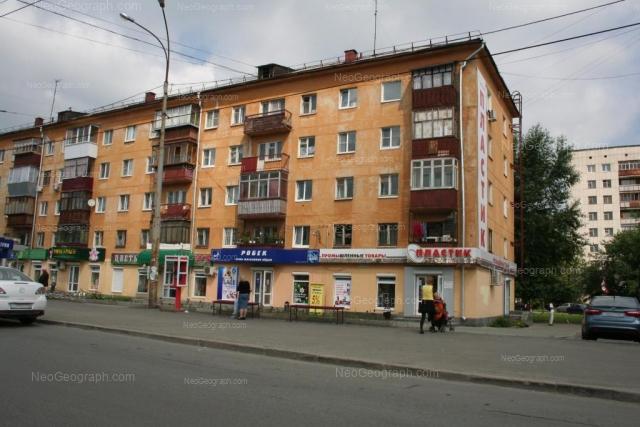 Адрес(а) на фотографии: проспект Космонавтов, 80, Екатеринбург
