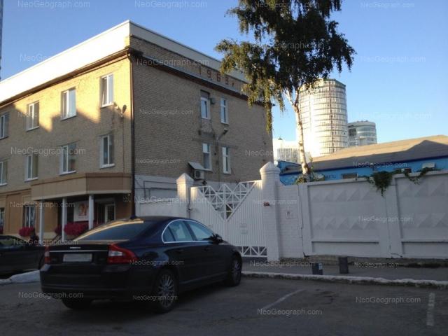 Адрес(а) на фотографии: улица Хохрякова, 55, Екатеринбург