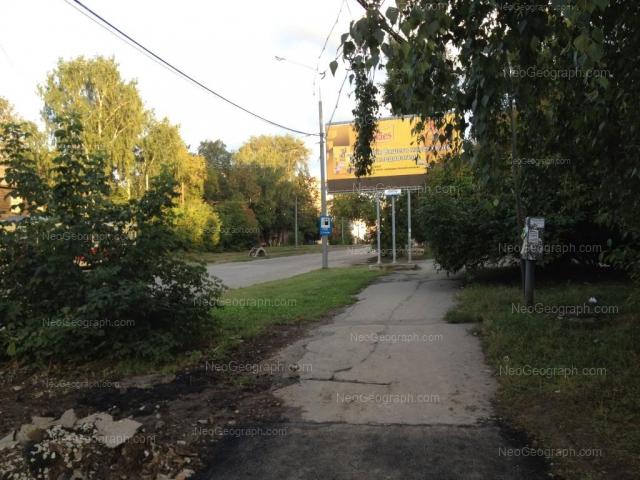 Адрес(а) на фотографии: Уральская улица, 48, Екатеринбург