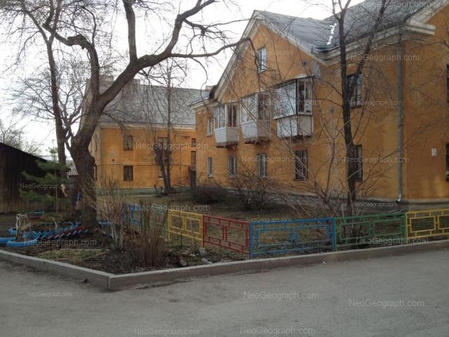 Адрес(а) на фотографии: Печерская улица, 6, 6А, Екатеринбург