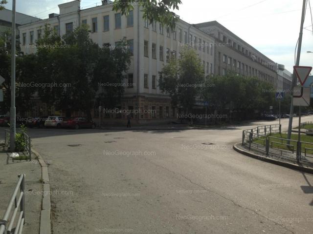 Адрес(а) на фотографии: улица Вайнера, 2, Екатеринбург