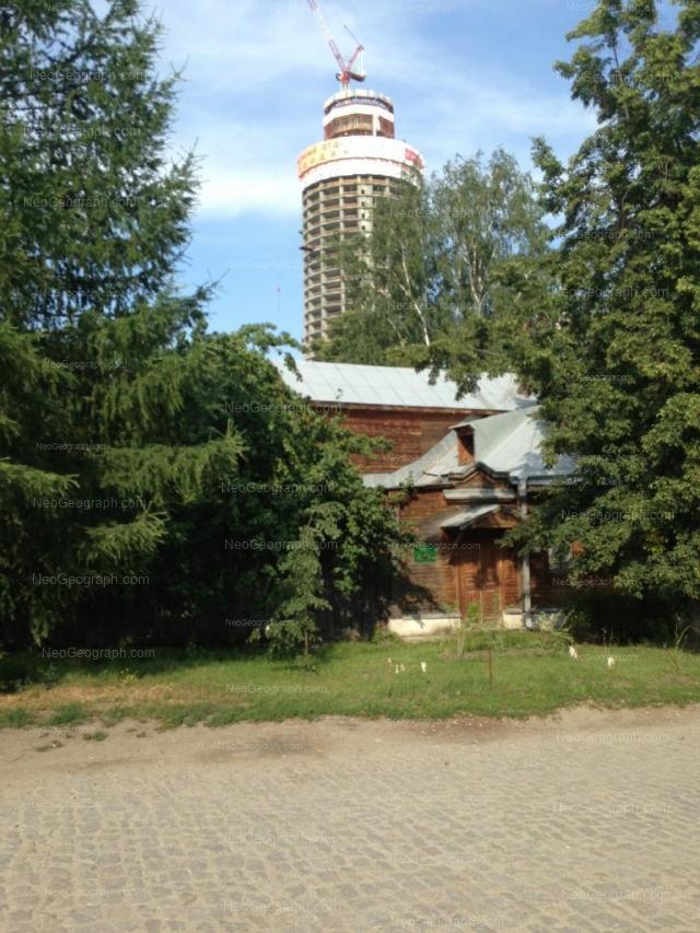 Адрес(а) на фотографии: улица Октябрьской Революции, 40, Екатеринбург