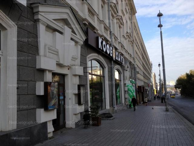 Адрес(а) на фотографии: проспект Ленина, 40, 44, 46, Екатеринбург