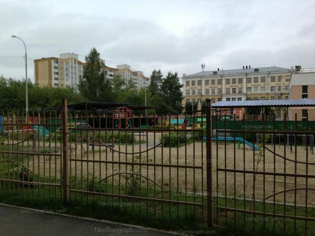 Address(es) on photo: Uliyanovskaya street, 11, 13, Yekaterinburg