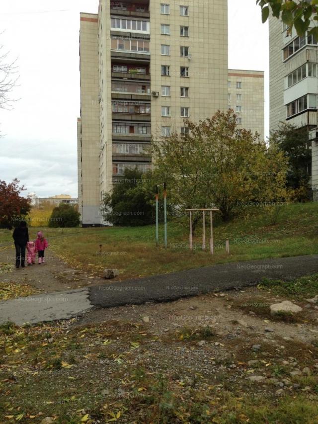 Адрес(а) на фотографии: улица Токарей, 64, Екатеринбург