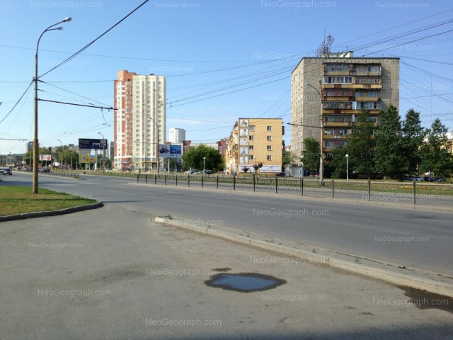 Address(es) on photo: Pobedi street, 2, Yekaterinburg