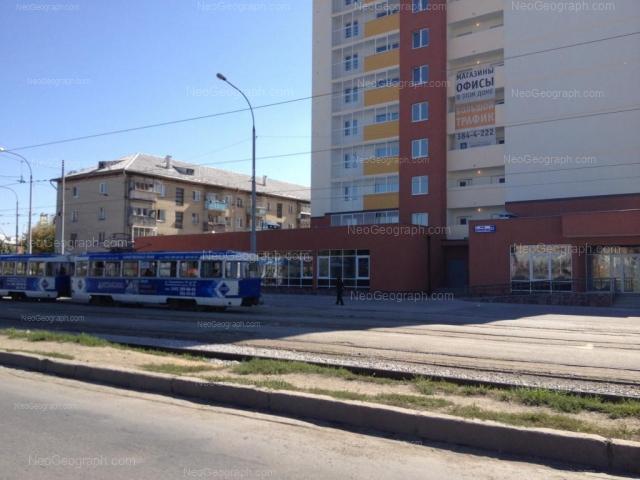 Address(es) on photo: 40 let Komsomola street, 8А, Yekaterinburg