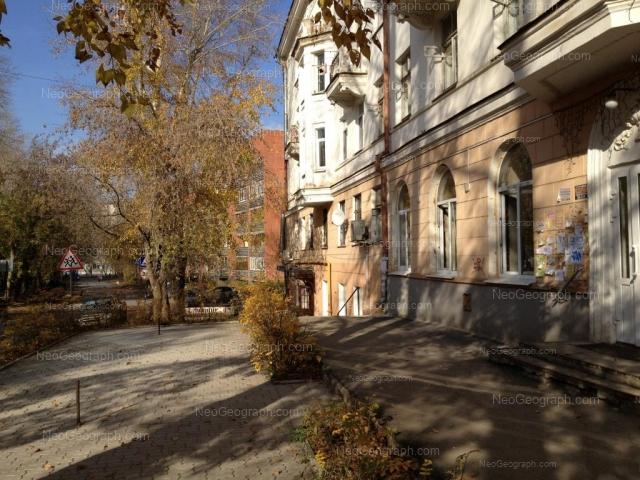 Address(es) on photo: Mnogostanochnikov lane, 20, 22, Yekaterinburg