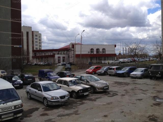 Адрес(а) на фотографии: улица Бебеля, 120, 124, Екатеринбург