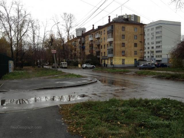 Address(es) on photo: Savvi Belikh street, 5, Yekaterinburg