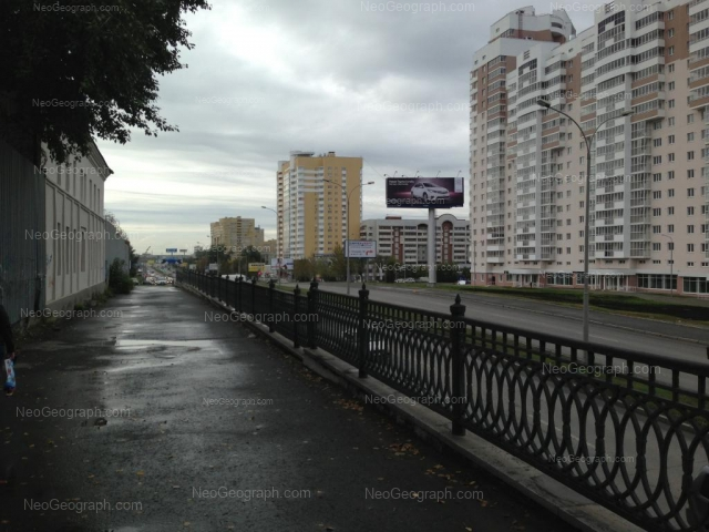 Address(es) on photo: Tokarey street, 26, 40, Yekaterinburg