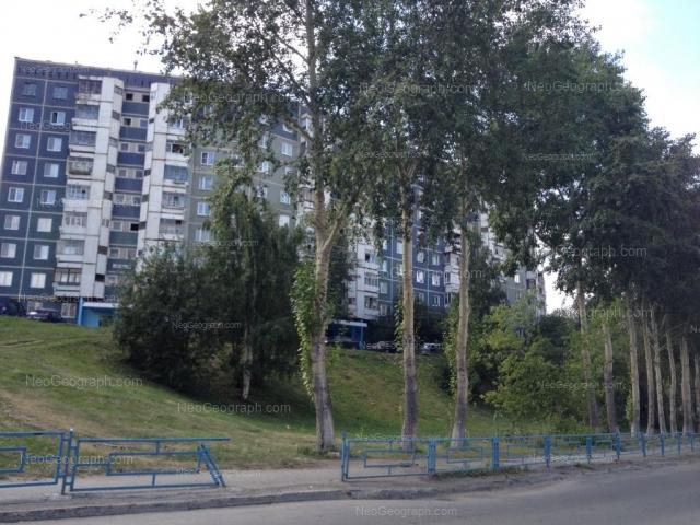Address(es) on photo: Anni Bichkovoi street, 20, Yekaterinburg