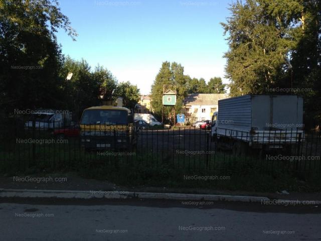 Адрес(а) на фотографии: улица Старых Большевиков, 14А, Екатеринбург