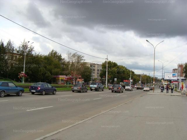 Адрес(а) на фотографии: Уральская улица, 70, Екатеринбург