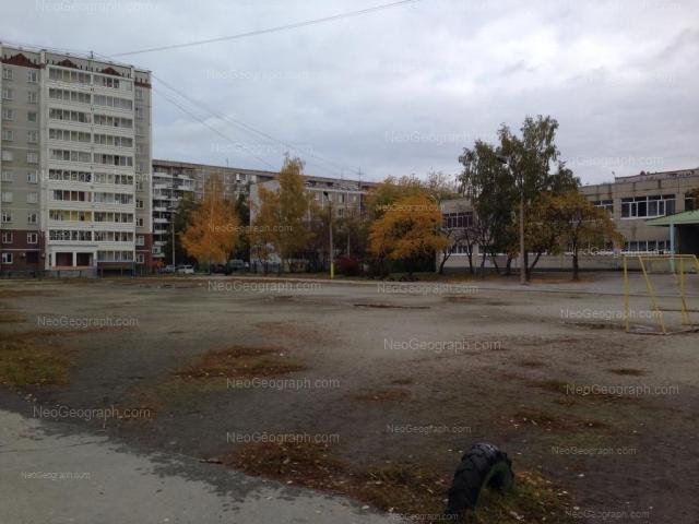 Адрес(а) на фотографии: Заводская улица, 44, Екатеринбург