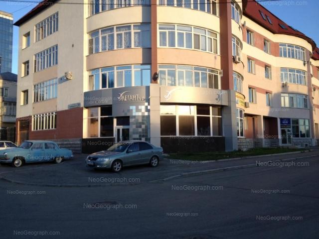 Address(es) on photo: Engelsa street, 4, 4А, Yekaterinburg