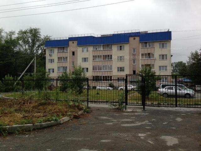 Адрес(а) на фотографии: улица Ломоносова, 8, Екатеринбург