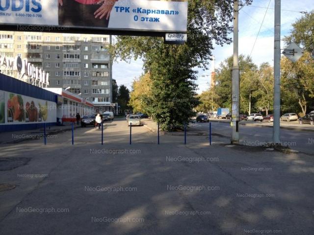 Адрес(а) на фотографии: улица Малышева, 154, 156А, Екатеринбург