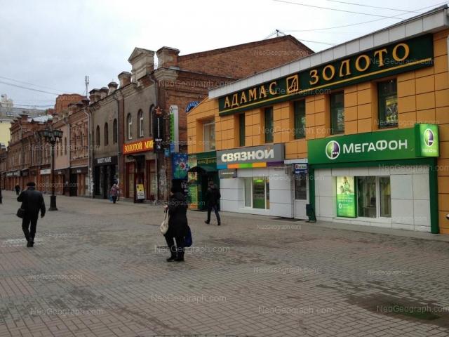 Адрес(а) на фотографии: улица Вайнера, 16, 16А, 16З, Екатеринбург