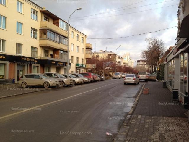 Адрес(а) на фотографии: проспект Ленина, 5 к1, 5/3, Екатеринбург