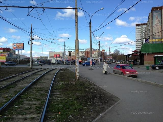 Адрес(а) на фотографии: Ольховская улица, 2/1, Екатеринбург