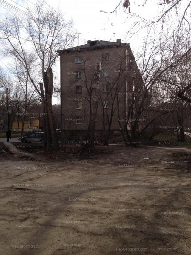 Адрес(а) на фотографии: улица Азина, 18А, Екатеринбург