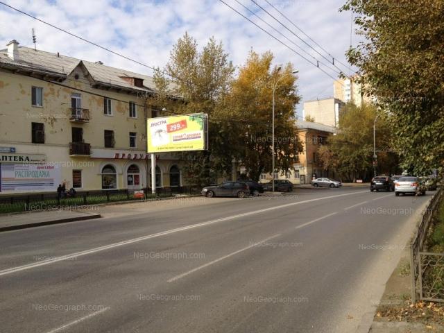 Адрес(а) на фотографии: улица Циолковского, 73, 80, Екатеринбург