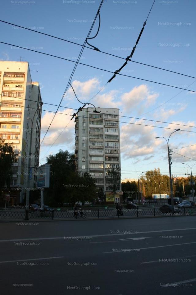 Адрес(а) на фотографии: улица Свердлова, 2, 4, Екатеринбург