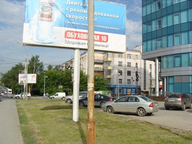 Адрес(а) на фотографии: улица Чапаева, 14/1, 14/2, Екатеринбург